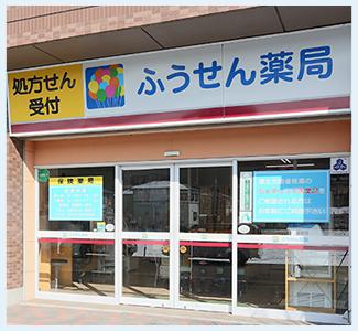 関店写真1