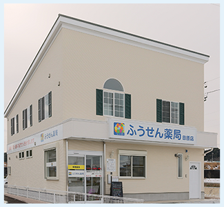 田原店写真1